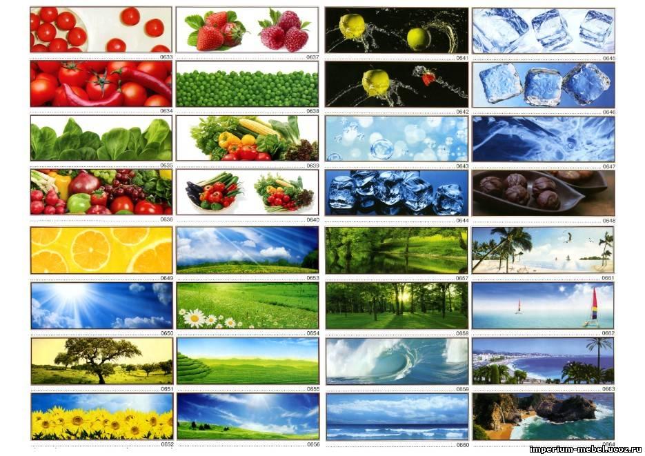 каталоги картинок для кухонного фартука